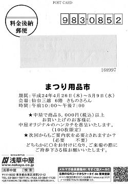b0074601_2282537.jpg