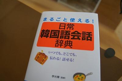 b0151504_6152951.jpg