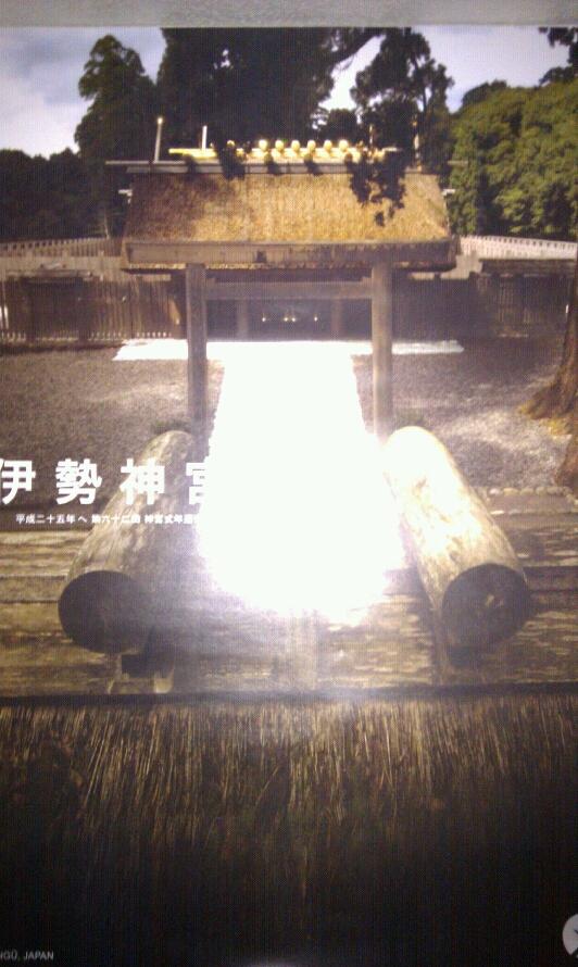 山誉め祭_d0015306_1140233.jpg