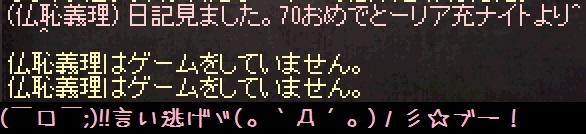 3月23日!イベントMAP!_f0072010_19115815.jpg