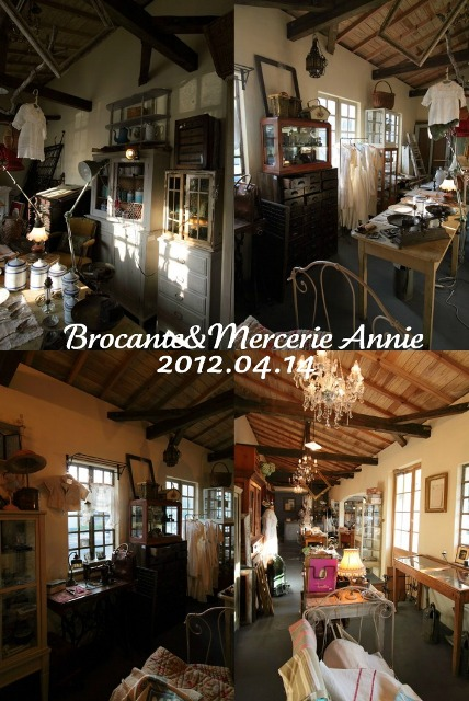 Brocante&Mercerie Annie 鹿児島店に行って来ました♪_a0169912_17404918.jpg