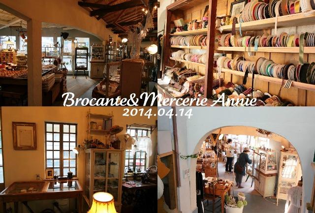 Brocante&Mercerie Annie 鹿児島店に行って来ました♪_a0169912_17412787.jpg