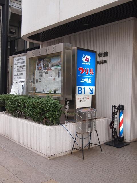 b0177323_1810779.jpg