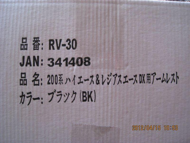 f0165328_9435457.jpg