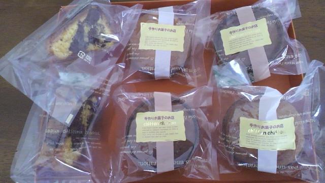 お姉ちゃんの焼き菓子たち_a0113430_2148113.jpg