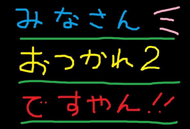 f0056935_21393811.jpg