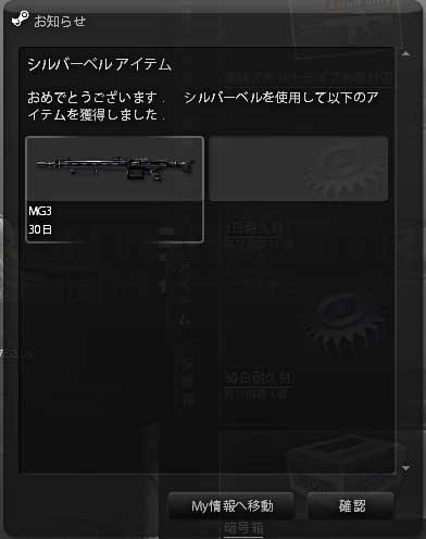 c0196940_2140750.jpg