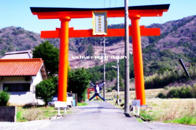 f0194243_2010502.jpg
