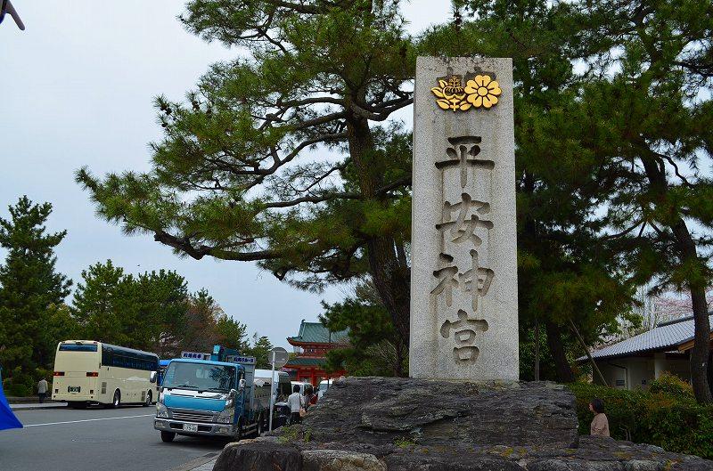 平安神宮周辺の桜便り_e0237645_16264267.jpg