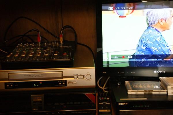 VHSからダビング中_e0166355_1691838.jpg