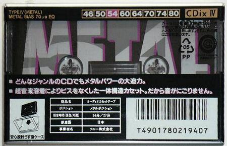 f0232256_192258.jpg