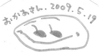 a0121260_374749.jpg
