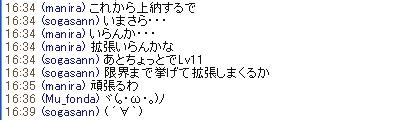 c0146263_18263543.jpg