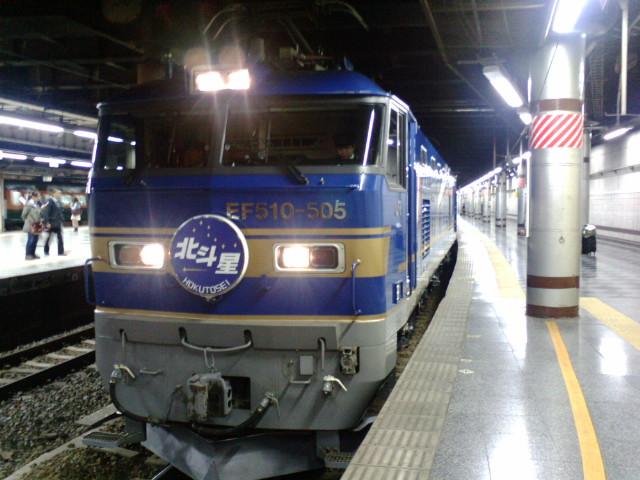 b0076967_2010764.jpg