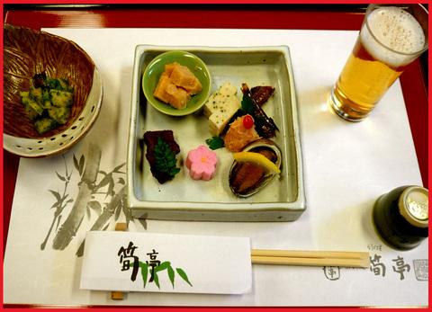 春をいただきに京都へ。旬を食べて、長生き・・・ネッ!_e0236072_16285654.jpg