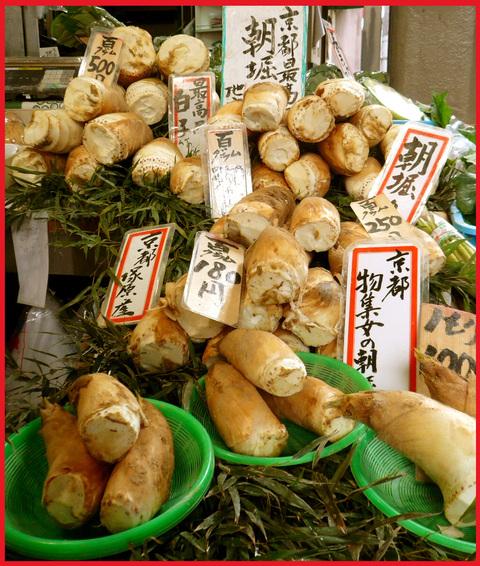 春をいただきに京都へ。旬を食べて、長生き・・・ネッ!_e0236072_16321331.jpg