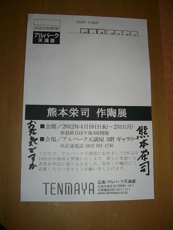 e0240973_20123732.jpg