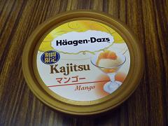 ハーゲンダッツ  kajitsu ブルーベリー&マンゴー_e0164874_21245989.jpg