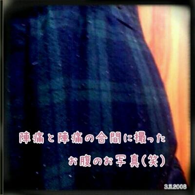 c0209284_1854575.jpg