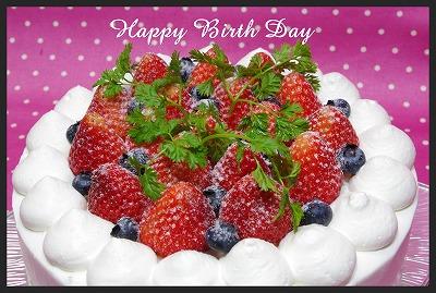 The 5th birthday!_c0220186_1253339.jpg