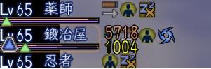 b0147890_19501743.jpg