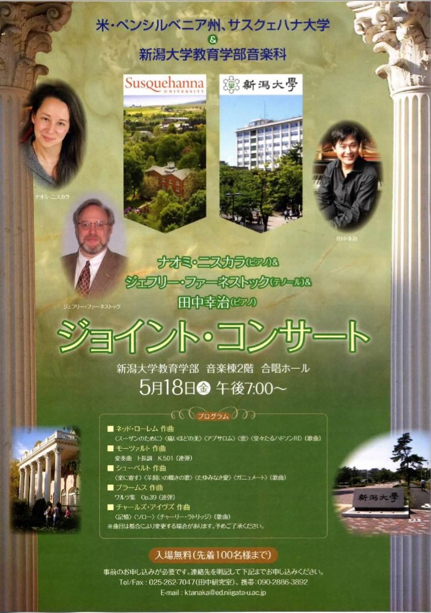 今夜はグランドホテル! 昨日は鈴木先生のドビュッシーよかったです。_e0046190_11273215.jpg