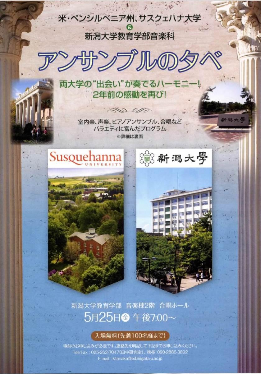今夜はグランドホテル! 昨日は鈴木先生のドビュッシーよかったです。_e0046190_11281526.jpg