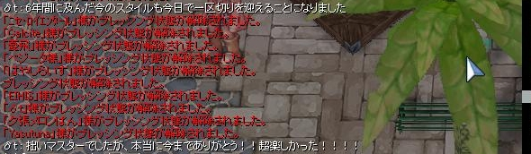 c0224791_10494629.jpg