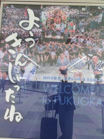 伊丹空港から福岡空港へ・・・全日空便、飛行機は楽しい、空の楽しさ、JAL便①_d0181492_2232262.jpg