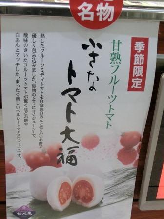 伊丹空港から福岡空港へ・・・全日空便、飛行機は楽しい、空の楽しさ、JAL便①_d0181492_22332334.jpg