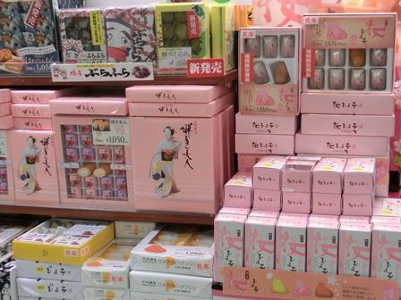 伊丹空港から福岡空港へ・・・全日空便、飛行機は楽しい、空の楽しさ、JAL便①_d0181492_2233290.jpg