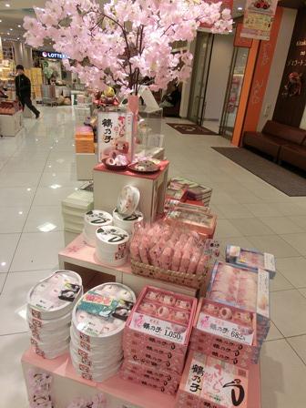 伊丹空港から福岡空港へ・・・全日空便、飛行機は楽しい、空の楽しさ、JAL便①_d0181492_22344218.jpg