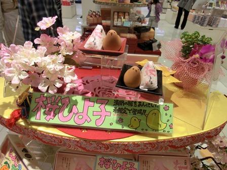 伊丹空港から福岡空港へ・・・全日空便、飛行機は楽しい、空の楽しさ、JAL便①_d0181492_22345351.jpg