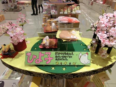 伊丹空港から福岡空港へ・・・全日空便、飛行機は楽しい、空の楽しさ、JAL便①_d0181492_22351651.jpg