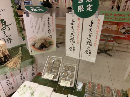 伊丹空港から福岡空港へ・・・全日空便、飛行機は楽しい、空の楽しさ、JAL便①_d0181492_22354020.jpg