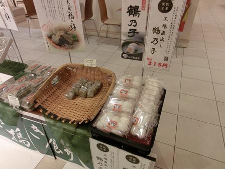 伊丹空港から福岡空港へ・・・全日空便、飛行機は楽しい、空の楽しさ、JAL便①_d0181492_22355477.jpg