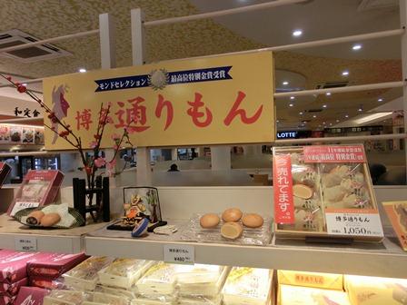 伊丹空港から福岡空港へ・・・全日空便、飛行機は楽しい、空の楽しさ、JAL便①_d0181492_22361479.jpg
