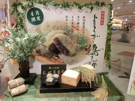伊丹空港から福岡空港へ・・・全日空便、飛行機は楽しい、空の楽しさ、JAL便①_d0181492_2236534.jpg