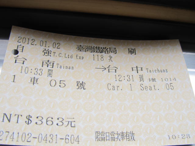 台湾5日目①_a0100706_22215580.jpg
