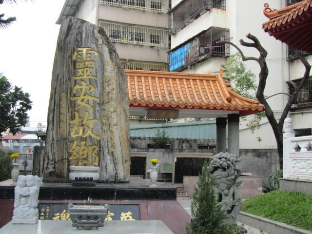 台湾5日目①_a0100706_22231827.jpg
