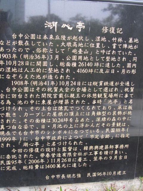 台湾5日目②_a0100706_22323496.jpg