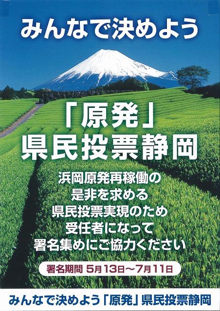 f0141310_862529.jpg