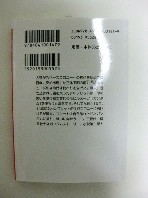 b0068615_0145495.jpg