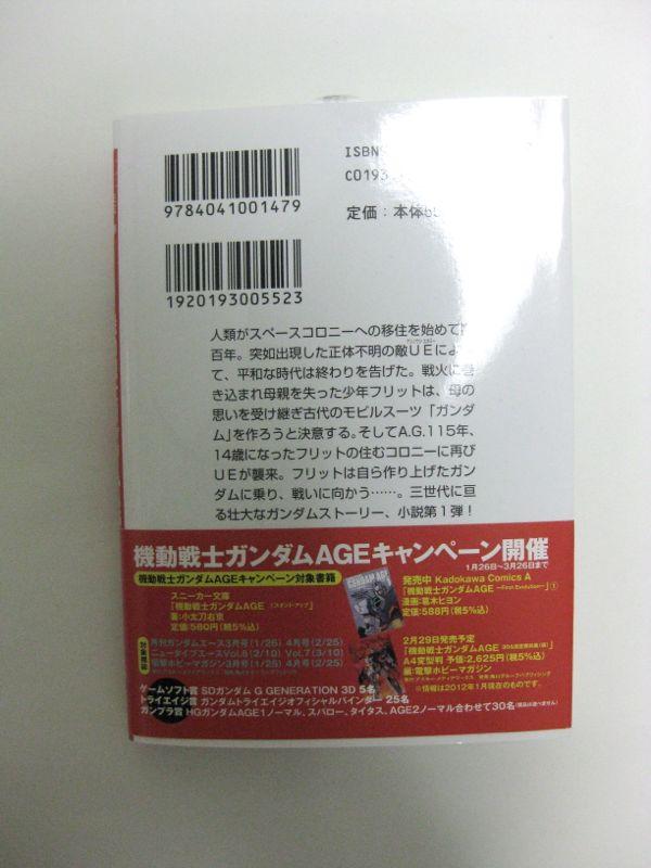 b0068615_014856.jpg