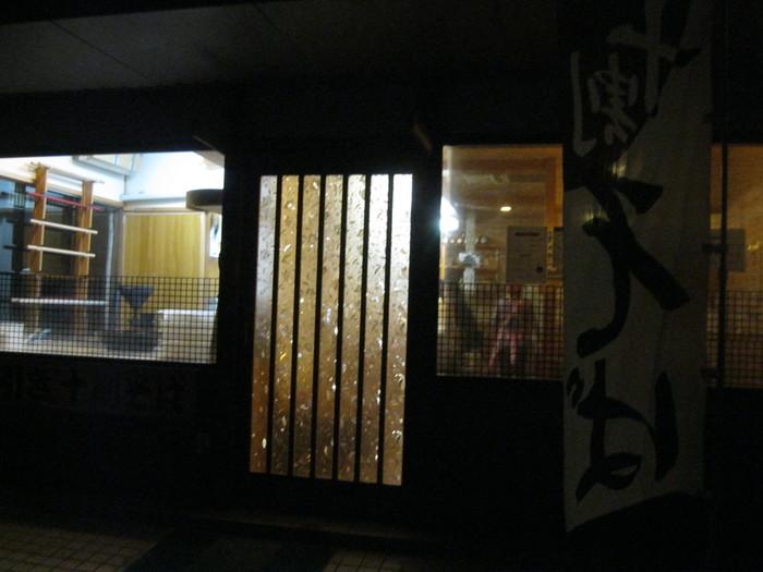 行きつけの「お蕎麦屋」さんで~♪_a0125419_1017761.jpg
