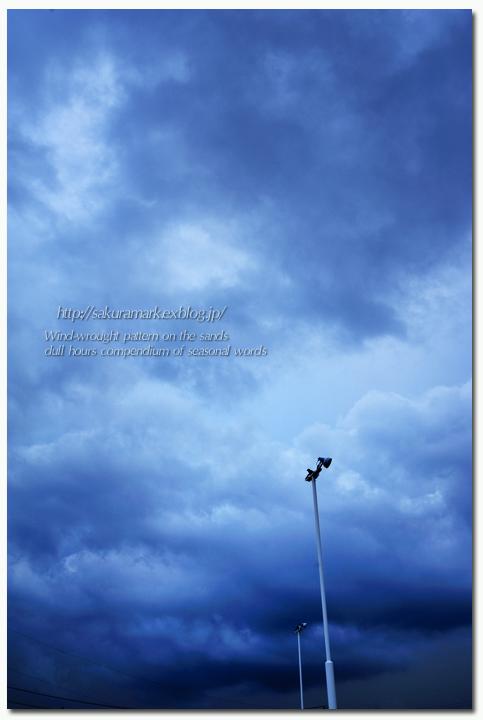 垂れ込める雨雲・・・。_f0235723_19242058.jpg