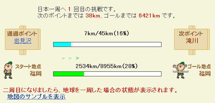 b0008825_14814.jpg