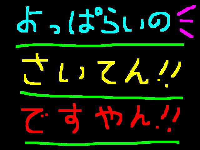 f0056935_2138943.jpg