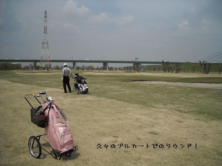 f0224347_1695524.jpg