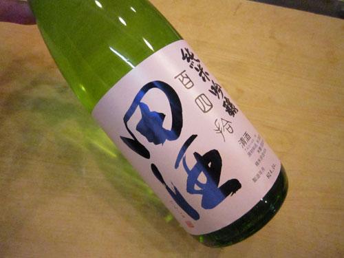 日本酒_b0111551_2120026.jpg